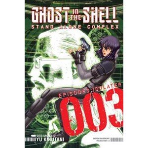 Ghost In The Shell: Stand Alone Complex 3